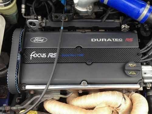 Focus Rs Mk1 226 Spark Plug Lead Cover 226 Build No