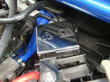 ford fiesta st150 mk6 auxiliary fuse box cover information ford fiesta st150 mk6 auxiliary fuse box cover information logo s scc performance